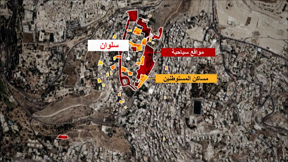 """حسب البحوث التي أجرتها منظمة """"السلام الآن""""، تمتلك إلعاد وتدير مواقع سياحية في هذه المنطقة، كما أسكنت مستوطنين يهود فيها"""