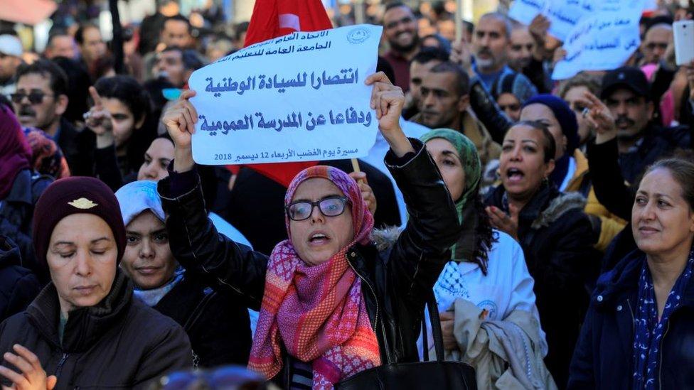 وقفات ومسيرات غاضبة للمعلمين في جميع المحافظات التونسية