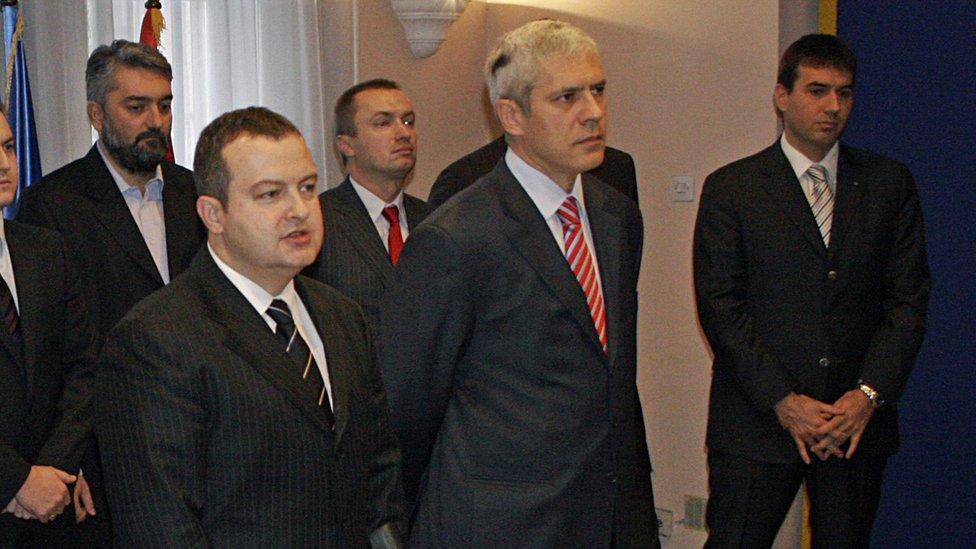 Beograd, 2008.