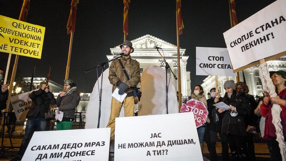 Skoplje protest