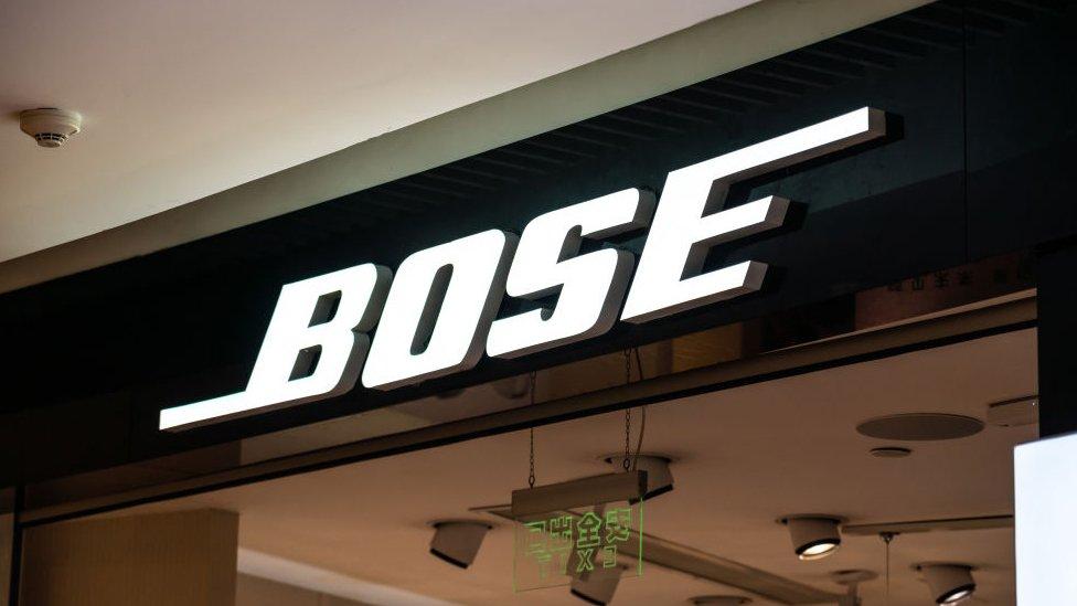 Tienda física Bose.