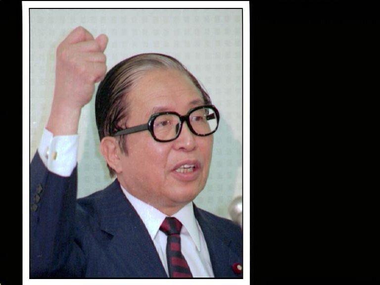 日本前首相宇野宗佑