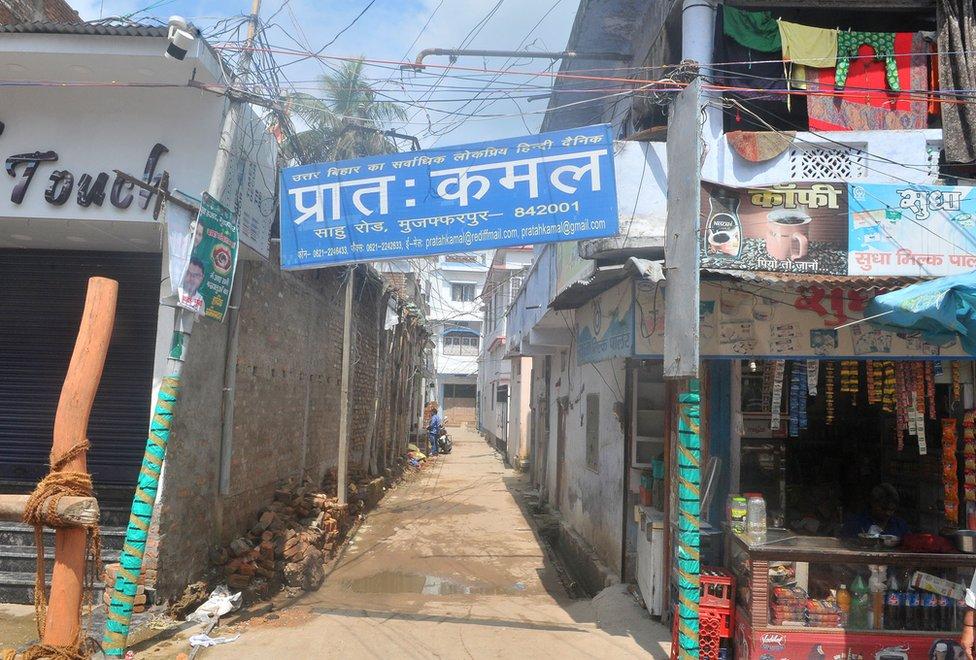 Hogar refugio en Muzaffarpur