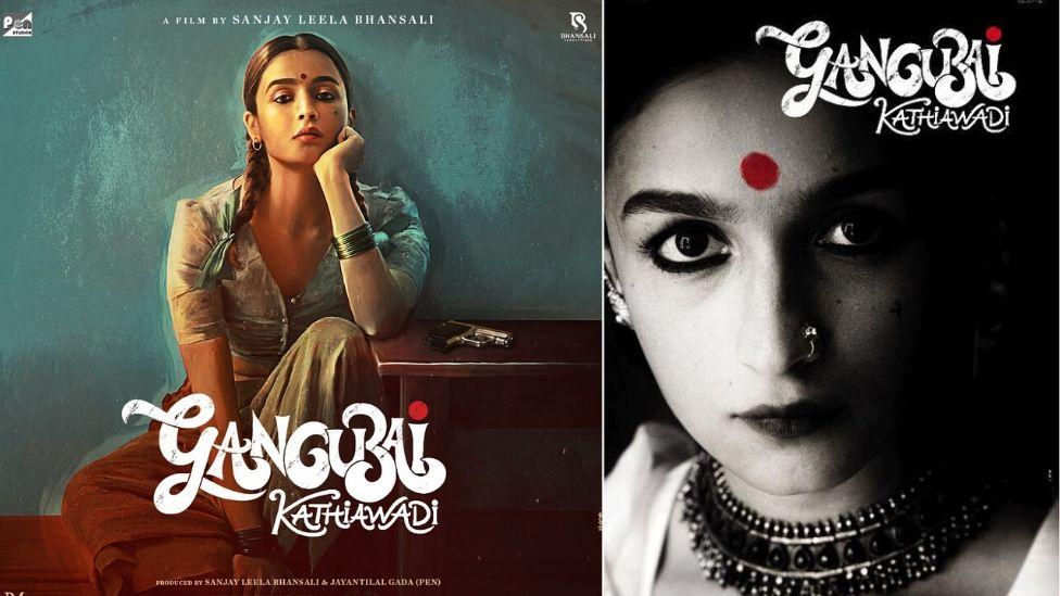गंगूबाई फ़िल्म पोस्टर