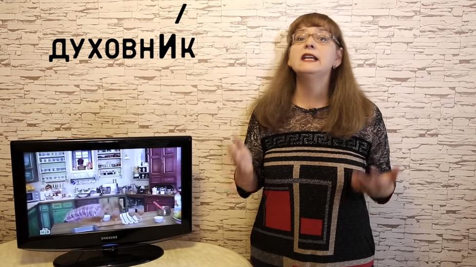 Ruska nastavnica otvorila Jutjub kanal: Ispravlja TV zvezde u gramatici