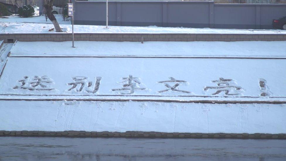 El tributo en la nieve a Li Wenliang.
