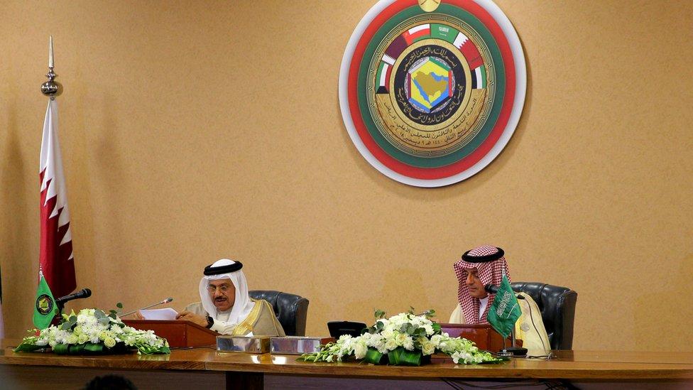 اختتام القمة الخليجية