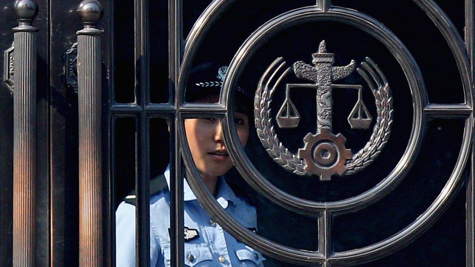 最高人民法院是中國的最高審判機關。