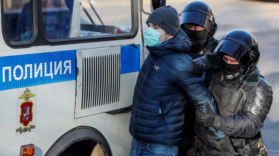 الشرطة الروسية تعتقل أحد الأشخاص