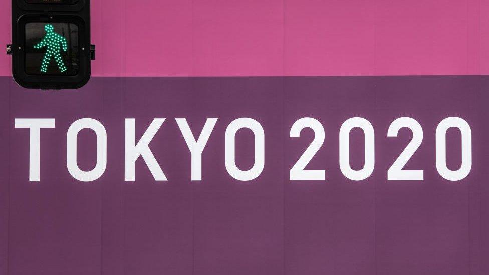 Tokio 2020 cartel