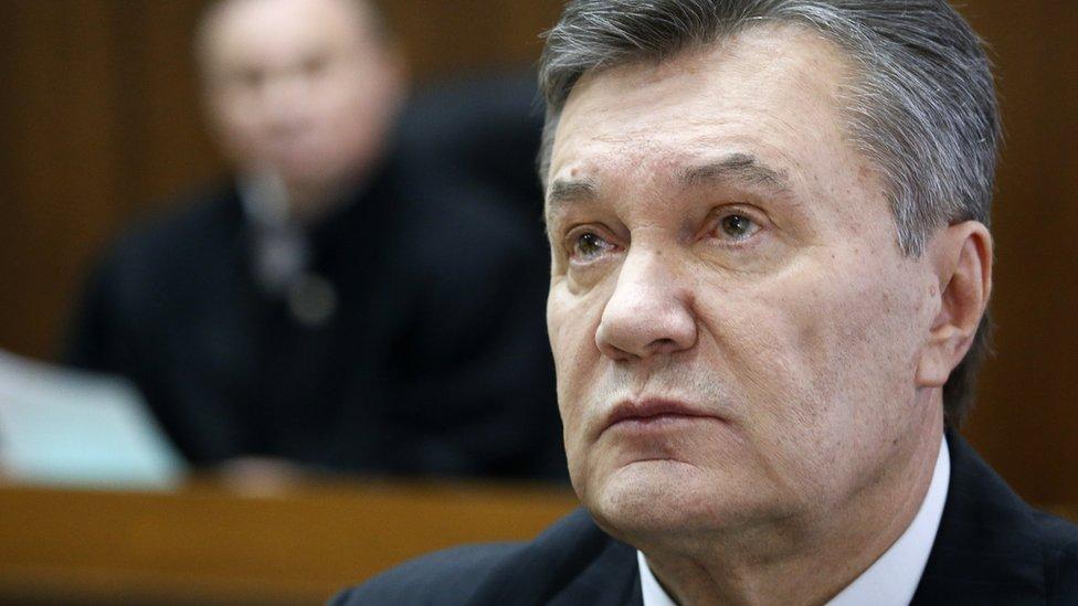 Янукович признан виновным по делу о госизмене