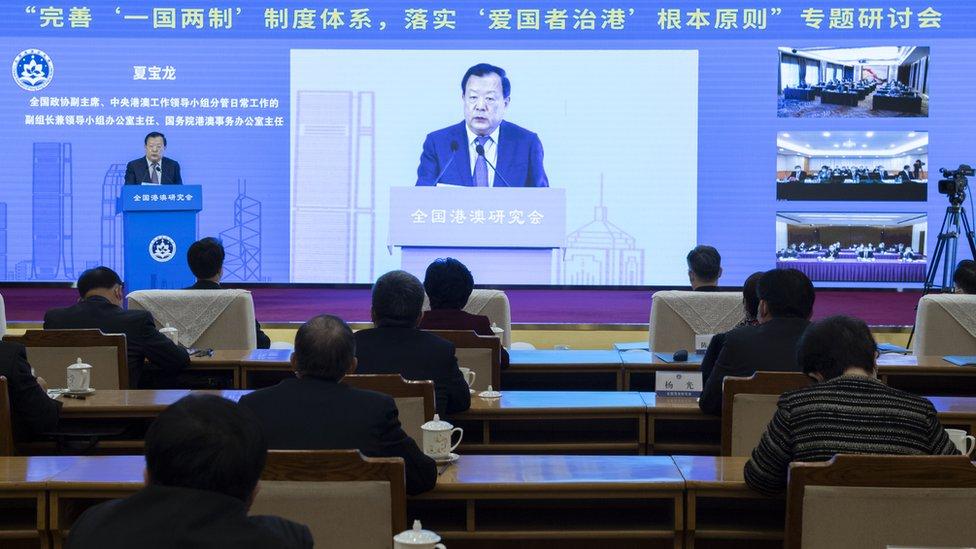 夏寶龍在北京出席全國港澳研究會研討會(新華社圖片22/2/2021)