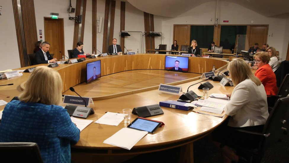 Holyrood inquiry committee