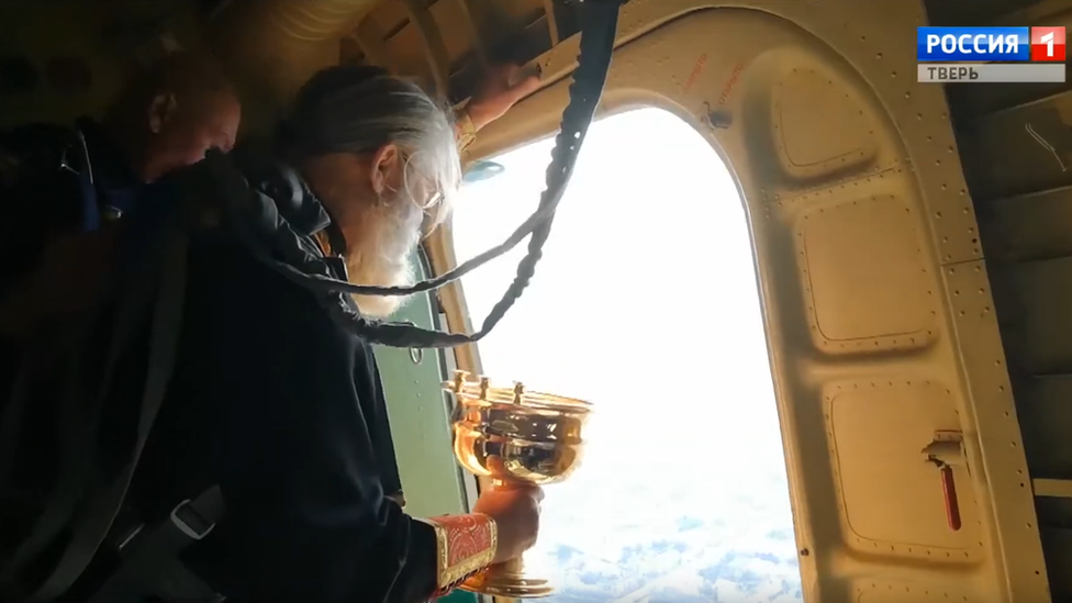 Holy water flight over Tver, Russia, September 2019