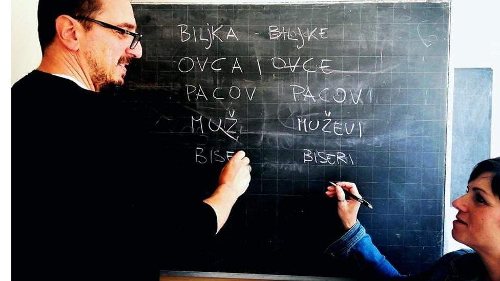 Čas srpskohrvatskog jezika