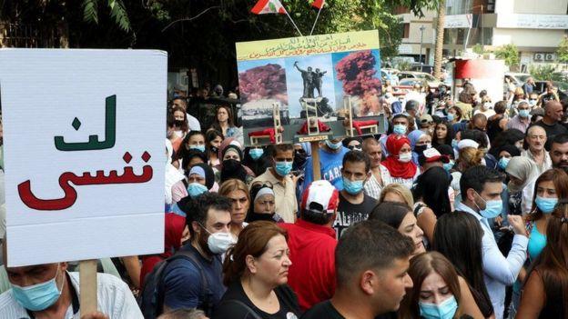 أهالي ضحايا انفجار مرفأ بيروت في وقفة احتجاجية