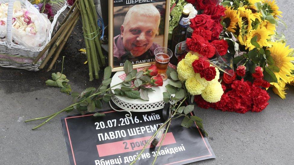 У Києві вшановують пам'ять Павла Шеремета. Що зі справою?