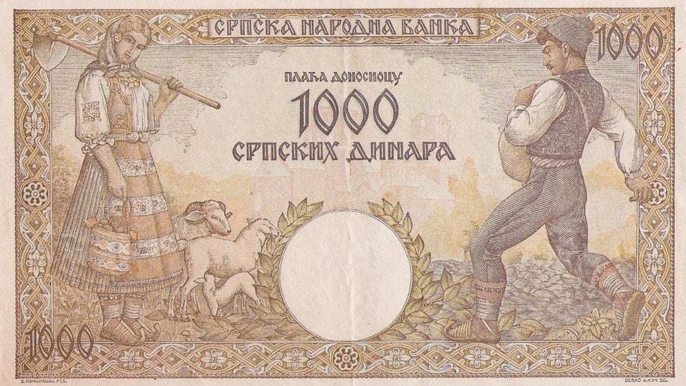 stara novčanica