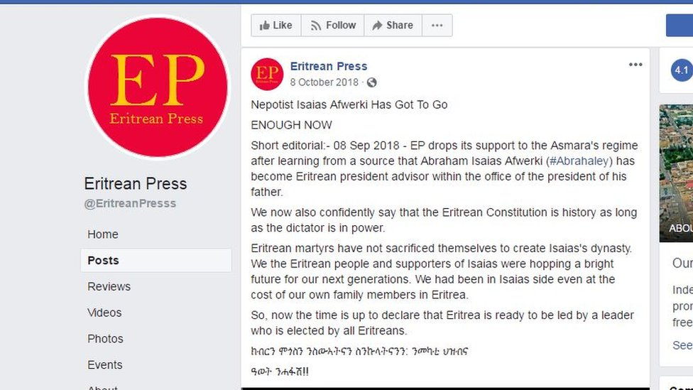 A photo of the Eritrean Press Facebook page with a post that says 'Nepotist Isaias Afwerki has to go'
