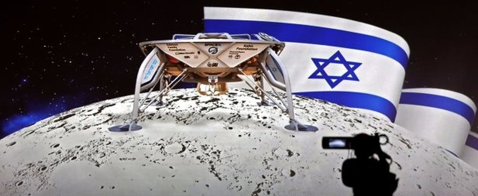 ournalists prepare to attend a press conference by Israeli Aerospace Industries