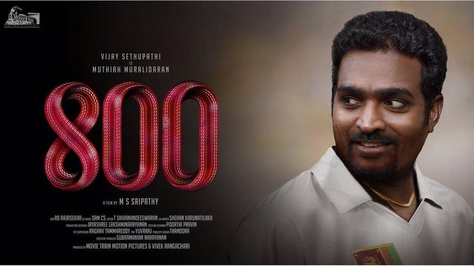 800 Movie poster