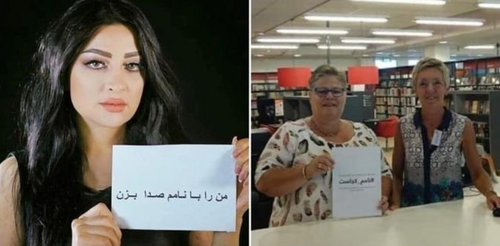La cantautora afgana Ghezaal Enayat (izq.), sostiene un cartel que promueve el momvimiento WhereIsMyName? y otras activistas