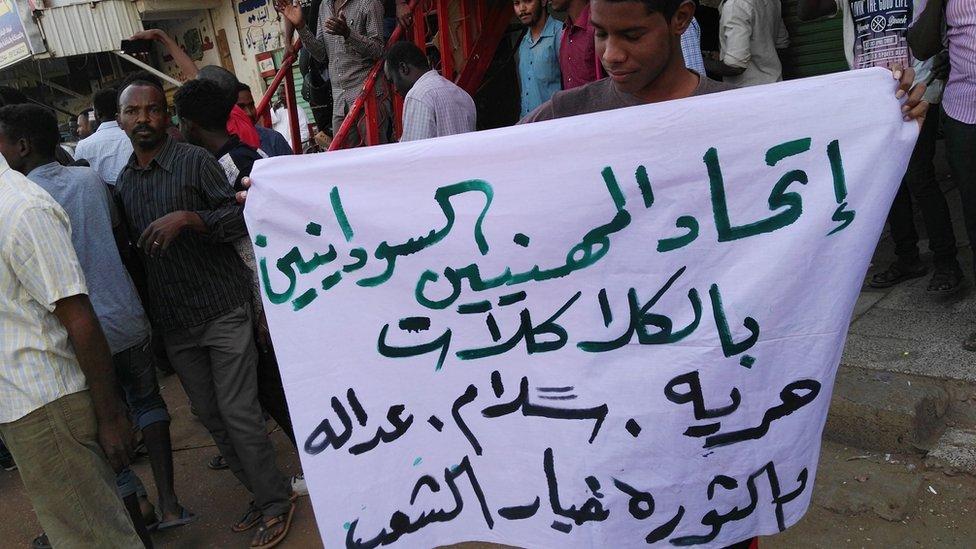 حركة الاحتجاج بدأتها النقابات