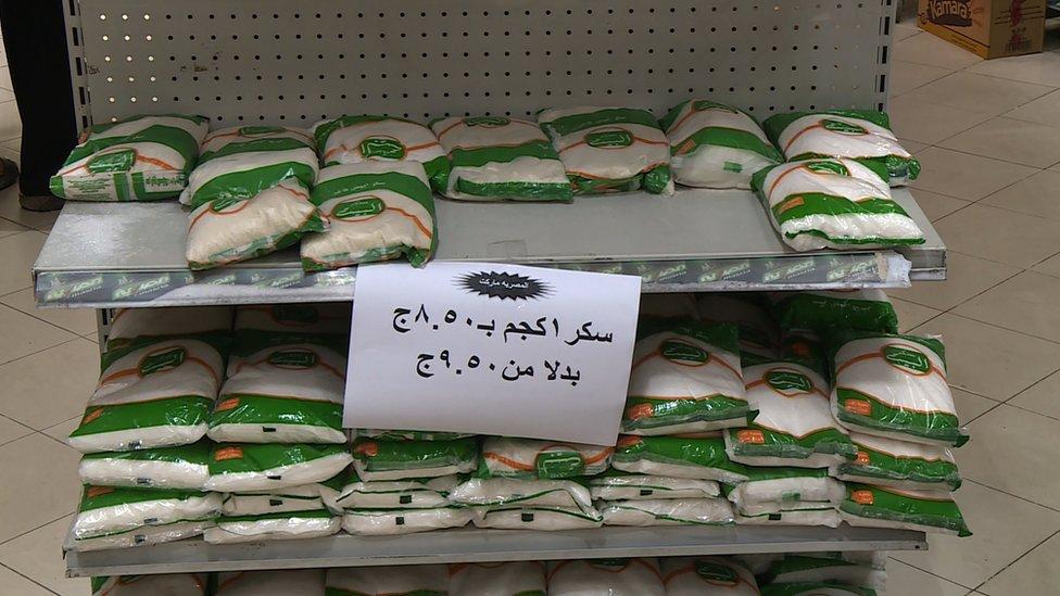 الحكومة المصرية تبدأ توزيع السلع التموينية بأسعار مخفضة