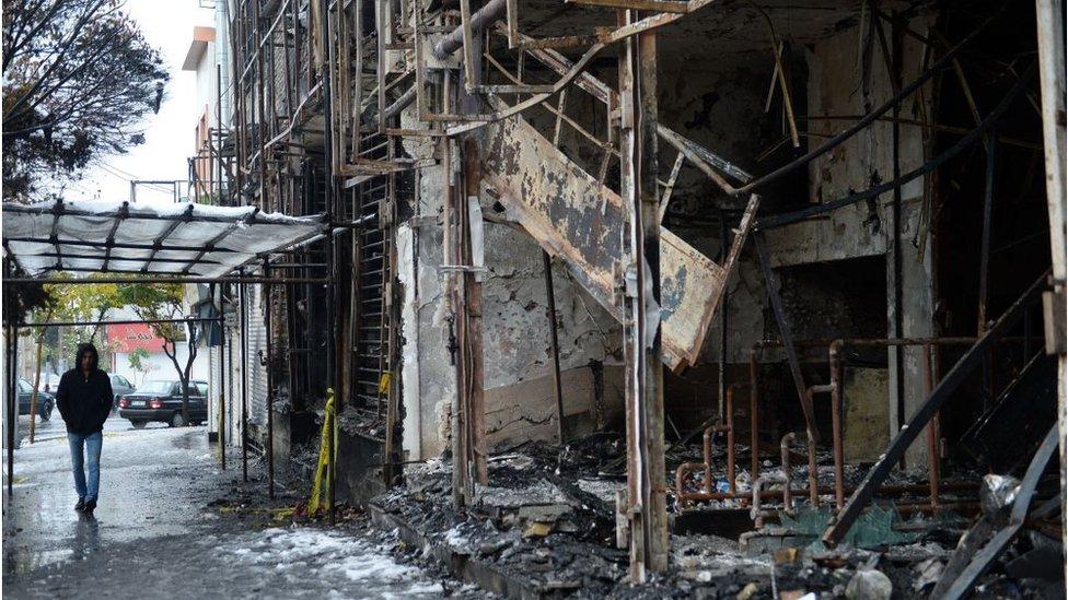 Damaged bank following protests in Tehran, Nov 2019