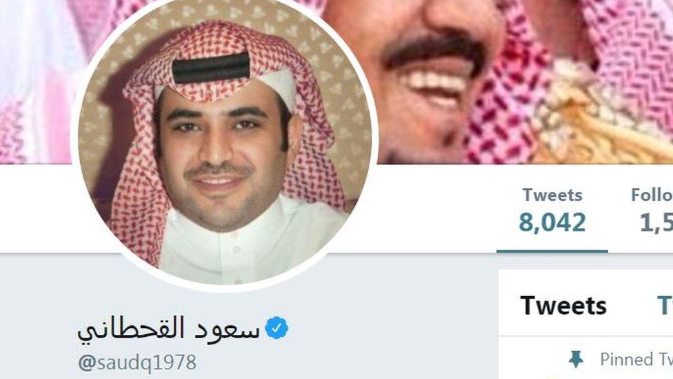 Twitter profile picture of Saud al-Qahtani