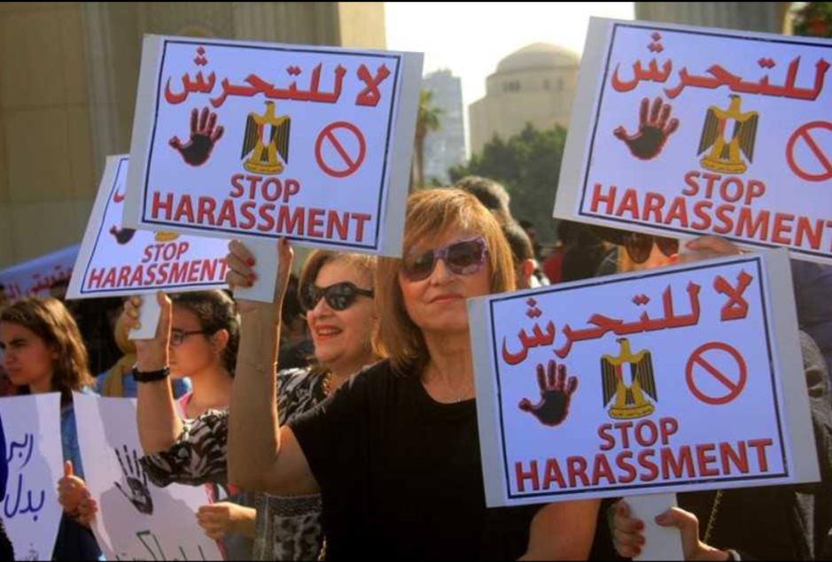 شهدت حالات التحرش ارتفاعا لافتا خلال السنوات الأخيرة بمصر