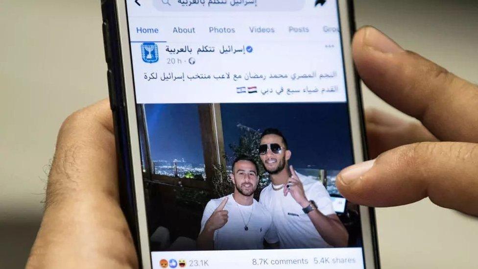 محمد رمضان ولاعب إسرائيلي على موقع إسرائيل تتكلم بالعربية