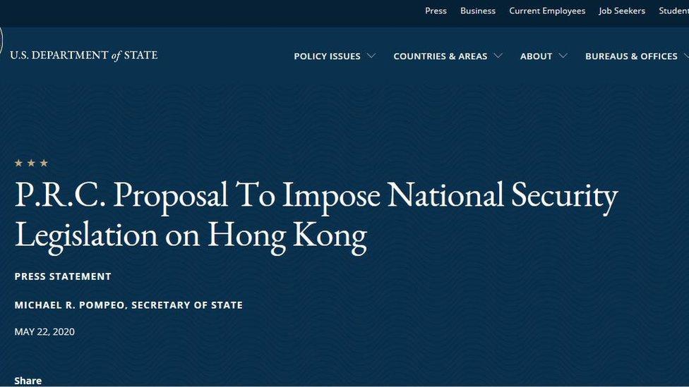 美國國務院網頁