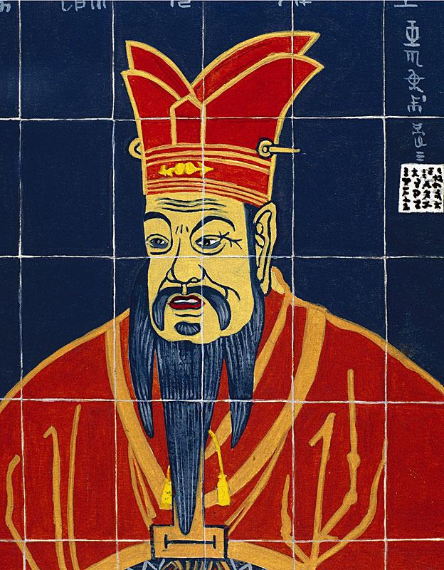 Mosaico de Confucio