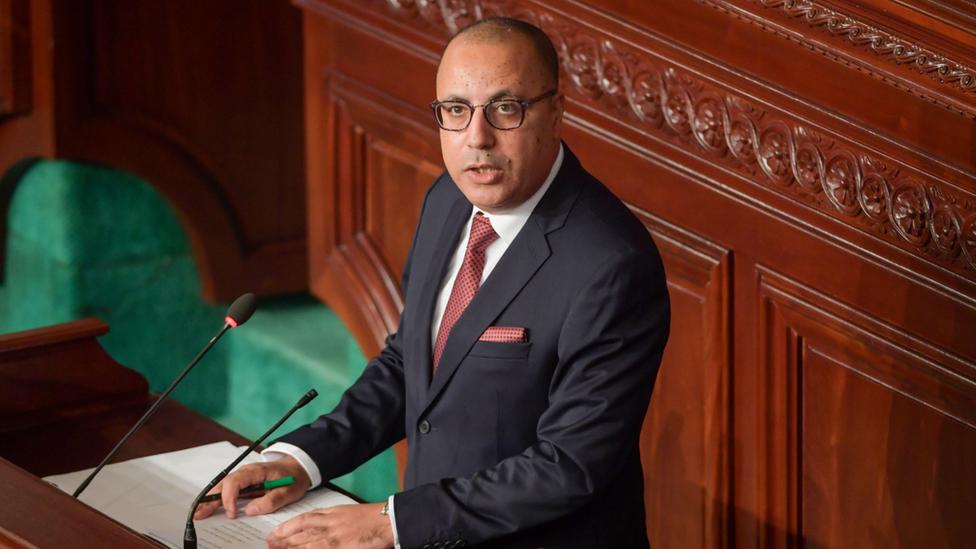 Tunisian Prime Minister Hichem Mechichi