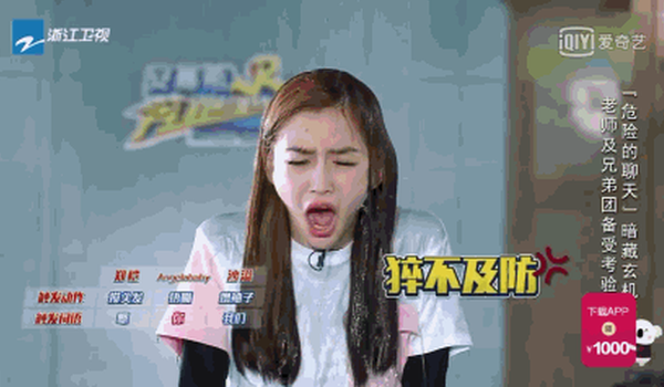 Angelababy during the TV show