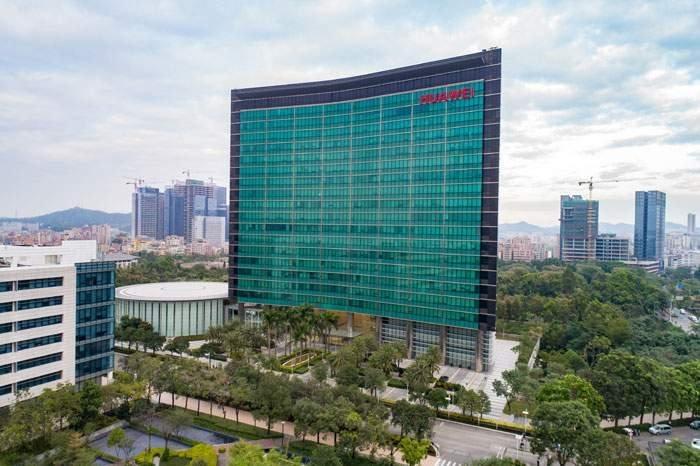 Markas Huawei di Shenzhen, Cina