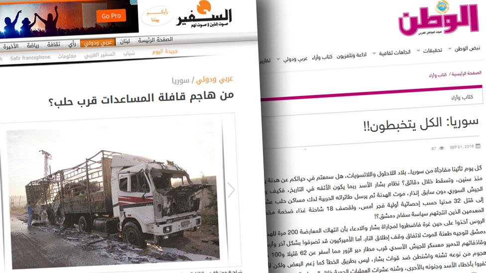 A composite image of Lebanese news website Al-Safir's (L) and Qatari Al-Watan