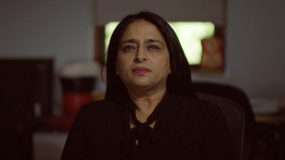 Rani Bilkhu