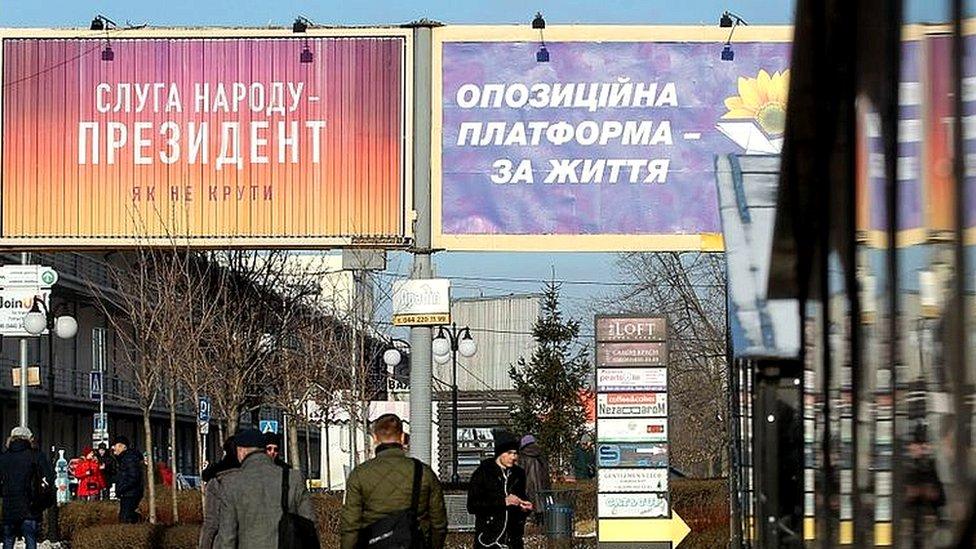 Вибори та світова криза: що загрожує економіці України 2019 року?