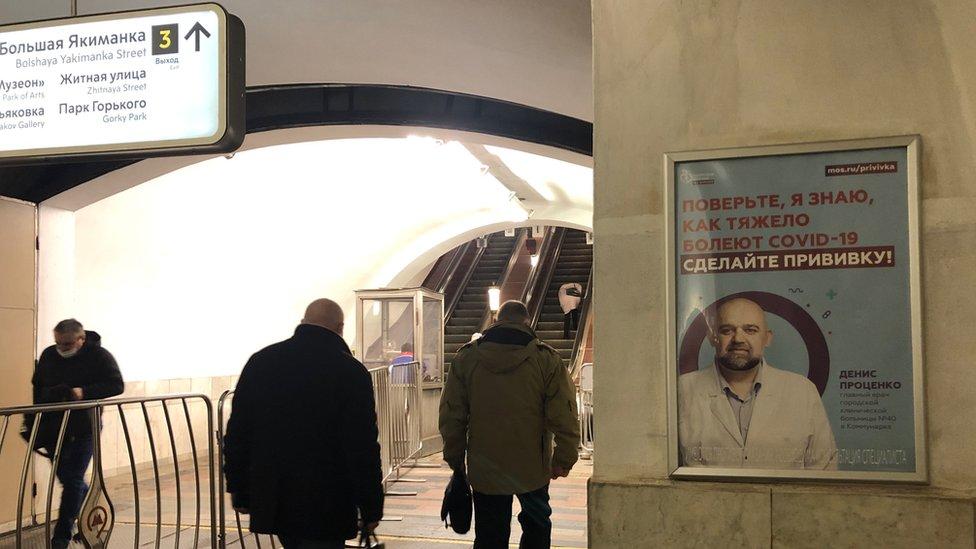 campaña metro moscú
