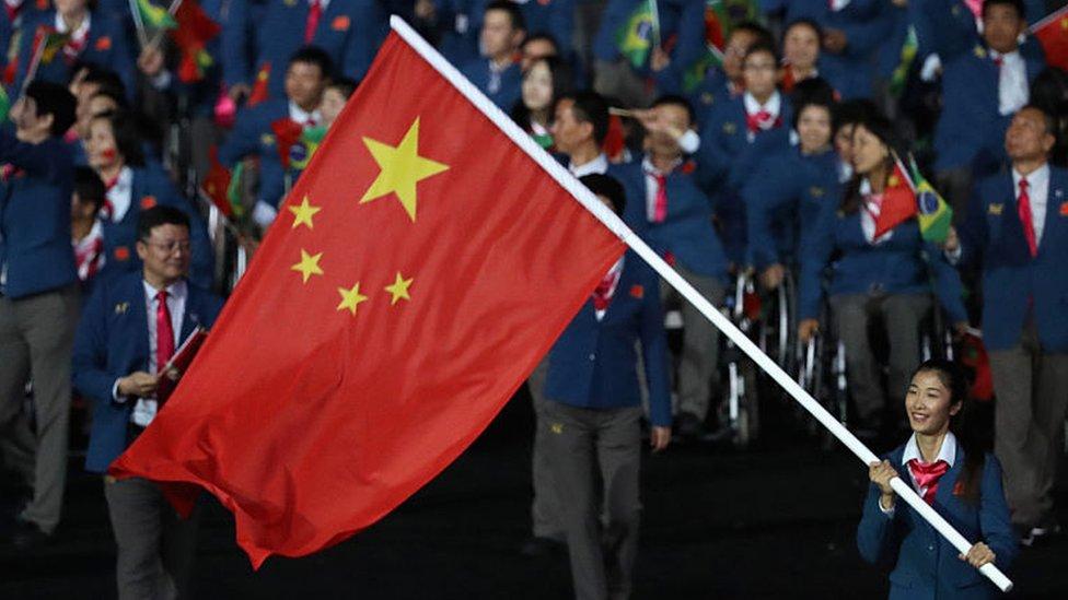 علم الصين.