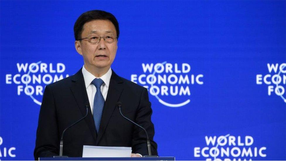 中國國務院副總理韓正