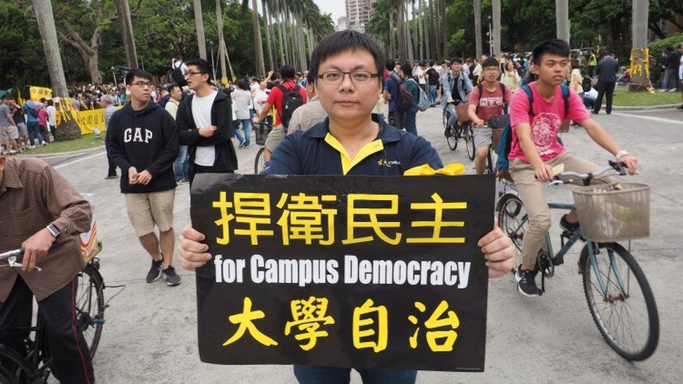 台灣部分人士反對教育部介入台大校長選拔