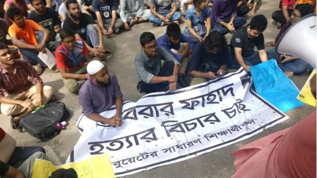 Students protest at Fahad's university, the Bangladesh University of Engineering