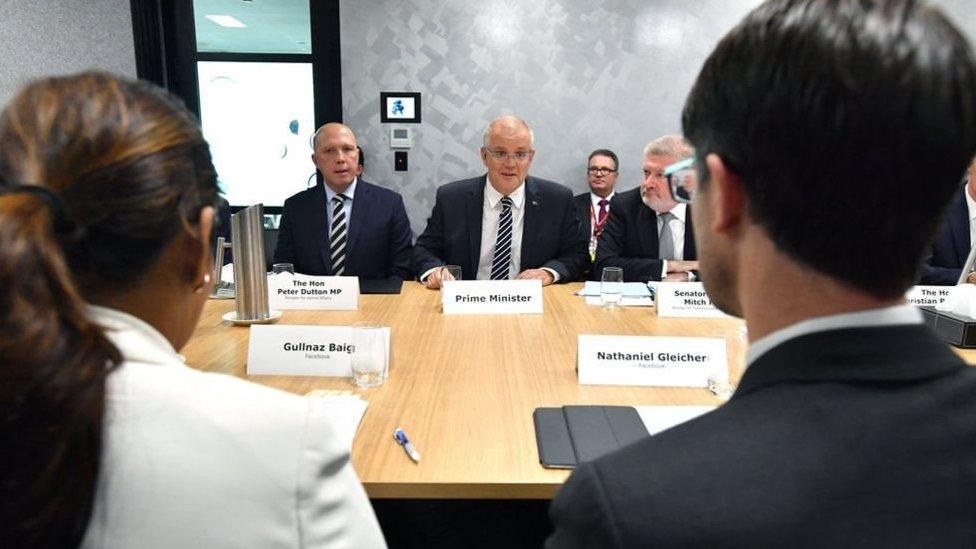 رئيس الوزراء الأسترالي