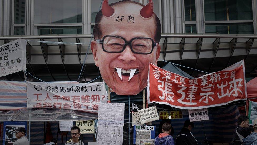 Efigie de Li Ka-Shing
