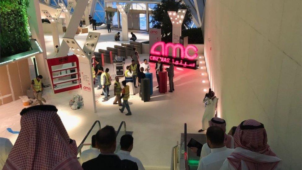 دار عرض أيه إم سي في الرياض