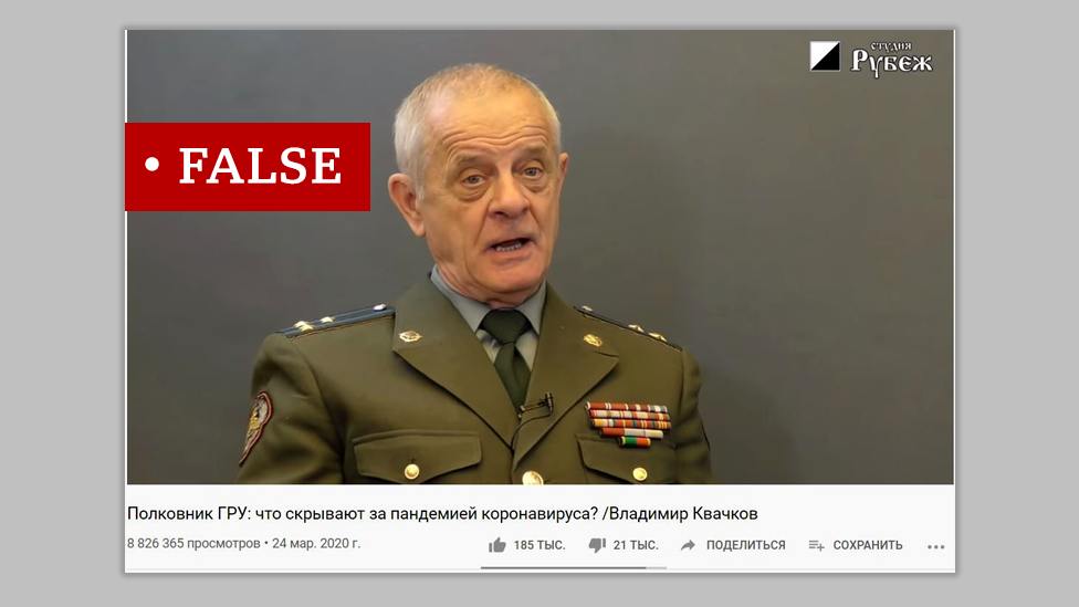 "Vladimir Kvachkov, a Russian ex-military intelligence officer in a YouTube interview. Labelled ""False"""