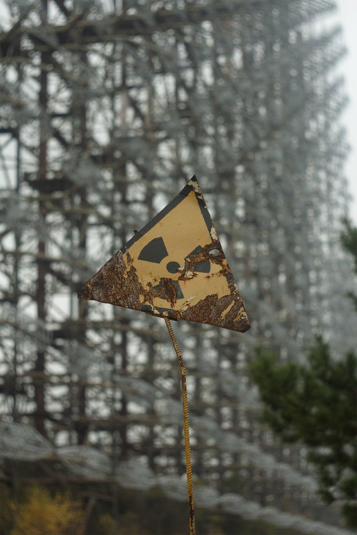 Černobilj
